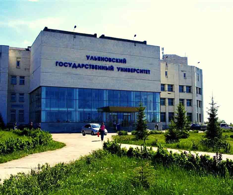 Ulyanovsk State University